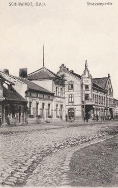 Улицы Ширвиндта