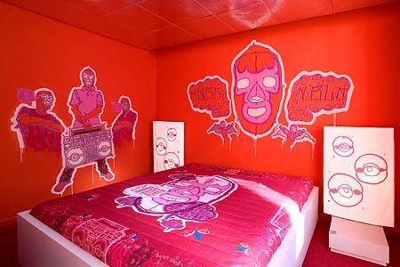 Комната 308. Автор — MASA