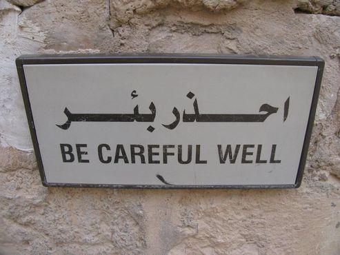 Будьте осторожны, колодец