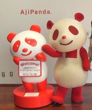 Талисман «Адзиномото», красно-белая панда по имени Адзи-кун