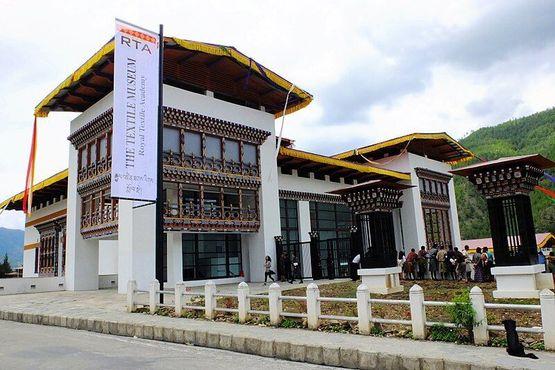 Бутанский музей текстиля в Тхимпху