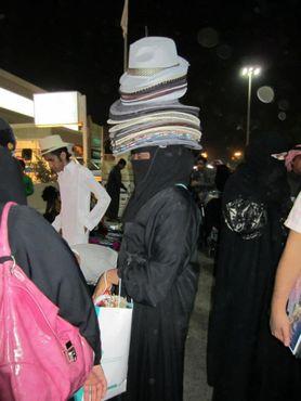 Сувенирные шляпы