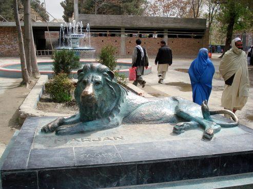 Мемориал льва Марьяна
