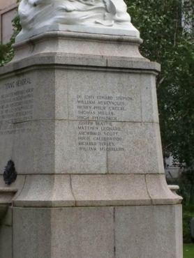 Имена погибших членов команды из Белфаста