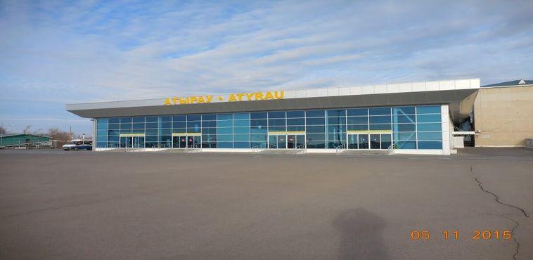Аэропорт Атырау