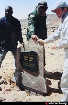 Мемориал Самира Ламы