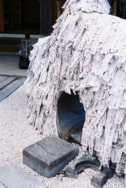 Святилище Ясуи Компира-гу