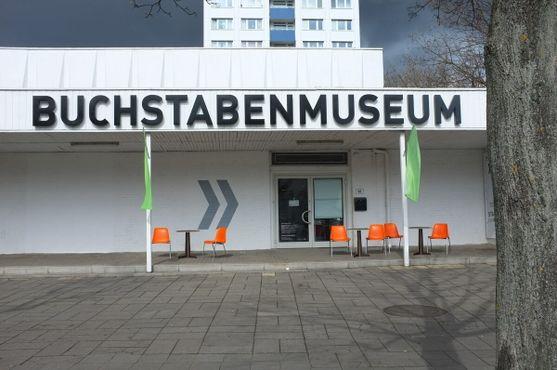 Музей спасённых букв