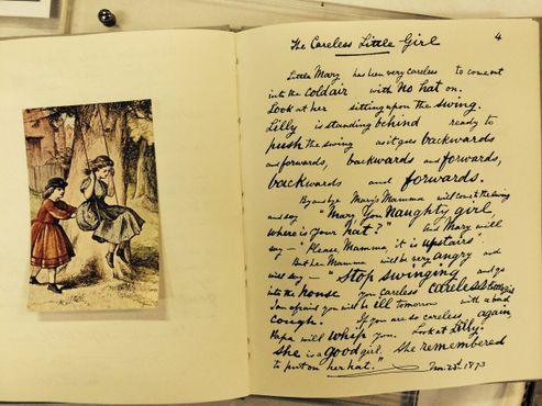Персональный учебник шестилетнего ученика Белла, Джорджа Сандерса