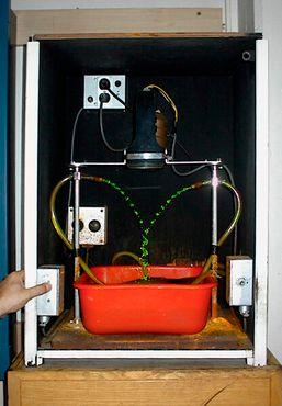 Водная установка