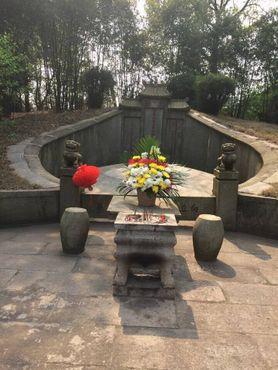 Гробница генералаЦзо Цзунтана