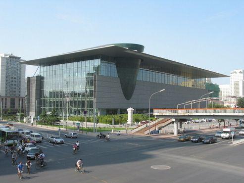 Столичный музей Пекина