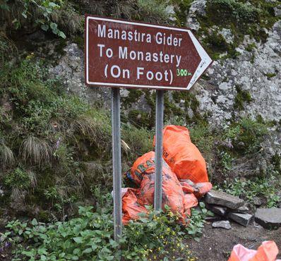 На подступах к монастырю
