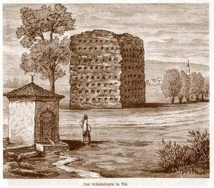 1868 г. Иллюстрация башни черепов
