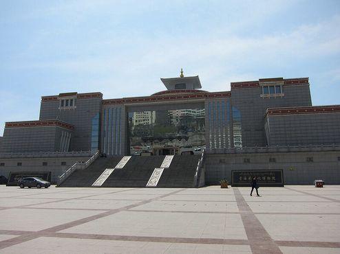 Музей тибетской медицины и культуры
