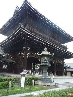 Храм Хигаси Хонган-дзи