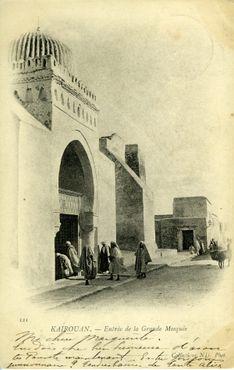 Старая открытка, изображающая вход в мечеть