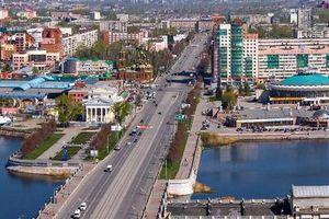 Экскурсии  в Челябинске
