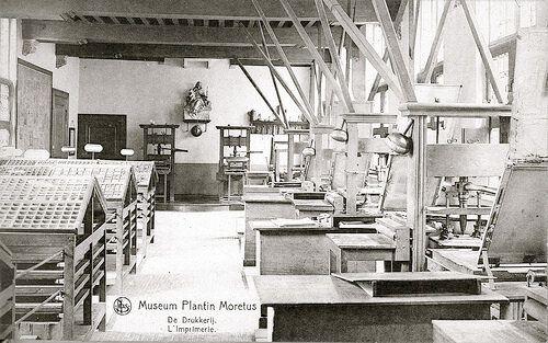 Музей печати Плантина и Моретуса