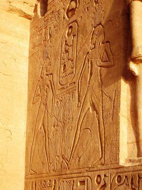 Абу-Симбел - храм Рамзеса II