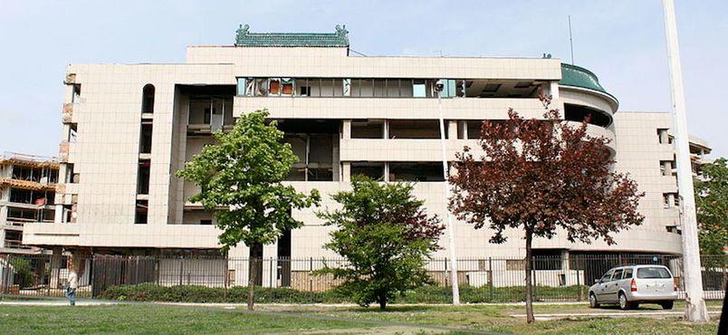 Посольство Китая в Белграде в 2009 году, спустя десять лет после бомбардировки