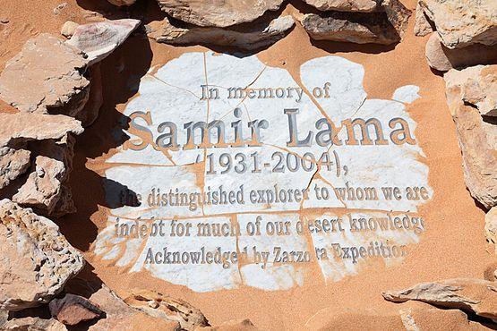 Мемориал Самира Ламы (1931–2004), скала Самира Ламы, Западная пустыня, Египет