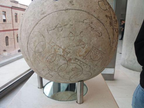 Магическая сфера Гелиоса