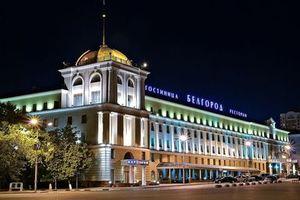 Экскурсии  в Белгороде