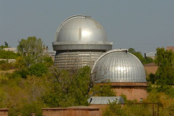 Обсерватория, основанная в 1946 году