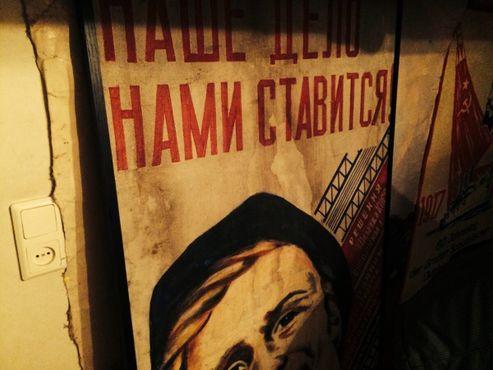 Художественная галерея тоталитаризма