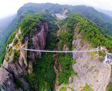 300-метровый Мост храбрецов