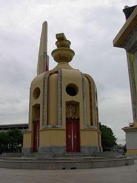 Центральный монумент