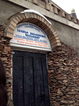 Божественное подземелье Левона