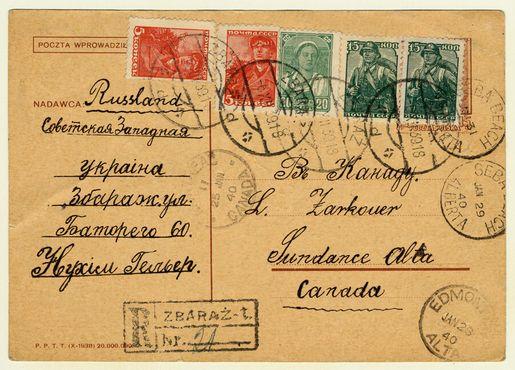 Почтовая открытка из коллекции центра