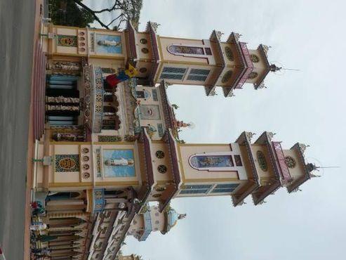 Вид на храм