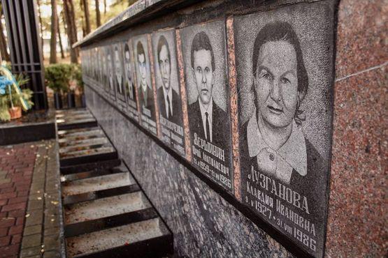 Памятник погибшим во время Чернобыльской трагедии