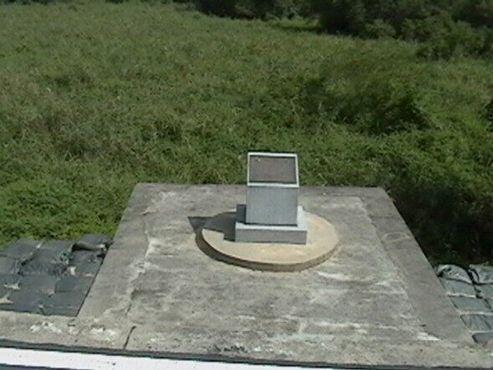 Монумент жертвам«Инцидента с убийством топором»