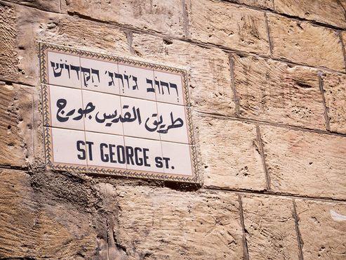 Улица Святого Георгия кажется особенно подходящим для салона местом, так как татуировка со Святым Георгием и драконом популярна среди туристов