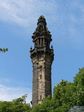 Искусно отделанная вершина башни