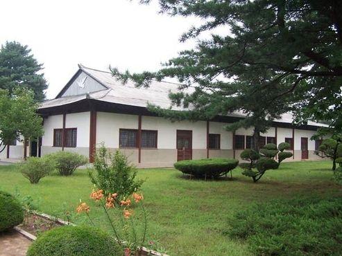 Дом, где было подписано перемирие 1953 года