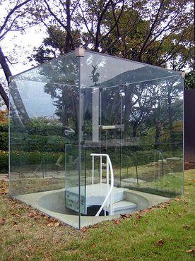 «Моя небесная дыра» Букичи Иноуе, 1979 год. (Викисклад)
