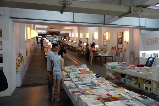 Книжный магазин «Авангард»