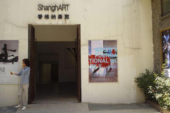 Одна из галерей в районе