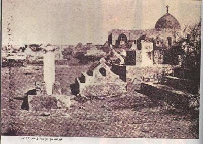 Место гробницы в 1920-х годах