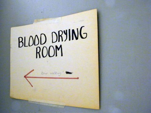 Комната для сушки крови