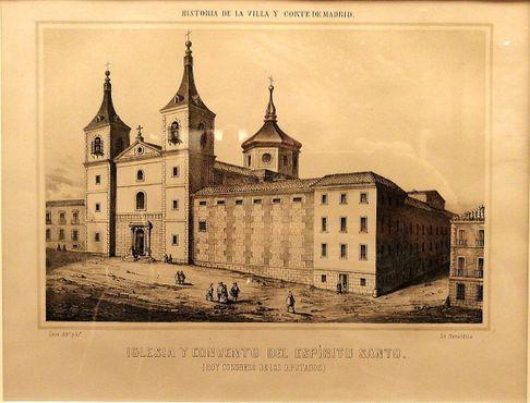 Монастырь Святого Духа (литография на бумаге) в Музее истории Мадрида