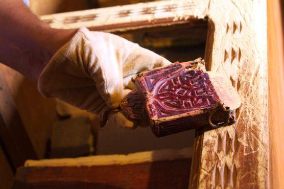 Древний Коран в Шингетти