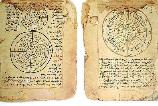 Рукописи Томбукту содержат сведения из математики и астрономии