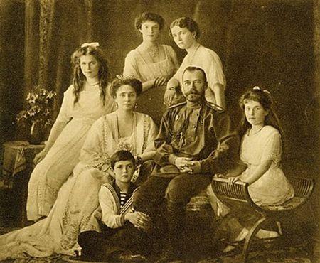 Портрет семьи Романовых